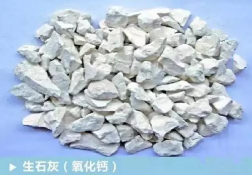 石灰、腐植酸钠、沸石粉功效大集合