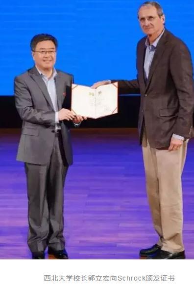"""诺贝尔化学奖得主Richard R. Schrock获得""""西北大学荣誉教授""""证书"""