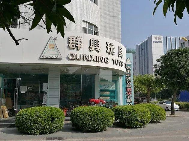 广东玩具大王群兴玩具沉沦记:6个月营收为零!