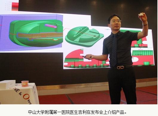 OBrace:吉利团队推出全球首款球面牙齿矫正托槽