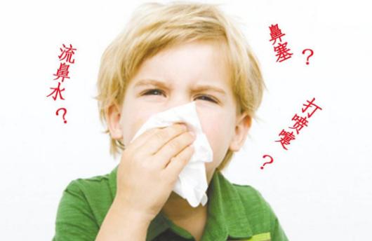 慢性鼻炎怎么治疗?慢性鼻炎的常见症状