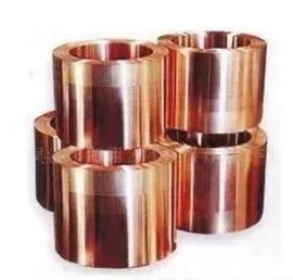 柔性印制电路中铜箔的应用方法
