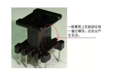变压器空骨架上预包一层胶带的做用是什么