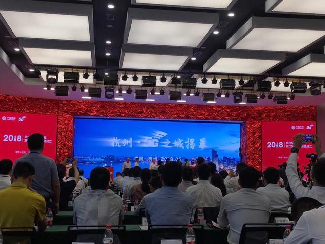 浙江杭州年底建成300个基于3GPP标准的5G试验站点