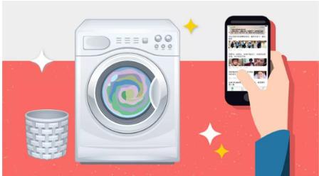 物联网洗衣机,开启高端品质革命