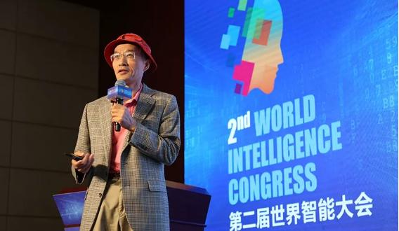 王飞跃:区块链如何为人工智能解锁新的领域