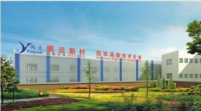 浙江鹏远新材料股份有限公司:新型绝热保温新材料领域的领跑者
