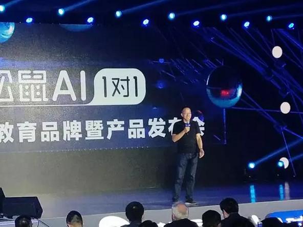 俞敏洪:我对AI不懂 但AI将替代老师且教得更好