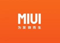 小米今日IPO认购:估值腰斩,基石投资者曝光