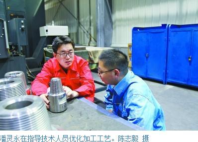 为国家寻找更多清洁能源——中国石化石油机械股份有限公司潘灵永