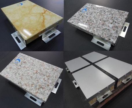 新型保温装饰一体板应用领域与市场发展前景