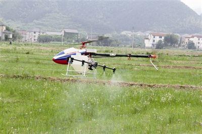 《植保无人飞机质量评价技术规范》解读