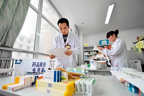 药房托管逐渐被禁,检验科托管何去何从?