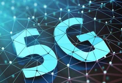 5G商用广泛应用对军事领域带来频谱挑战