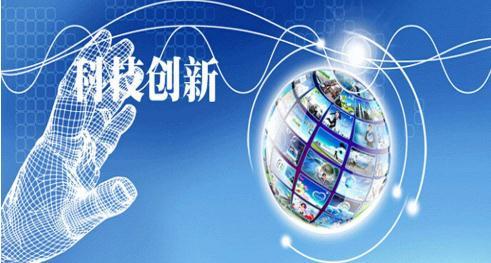 科睿唯安:SCI、Derwent视角下的中国科技创新
