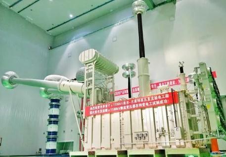 世界首台发送端±1100千伏高压直流换流变压器