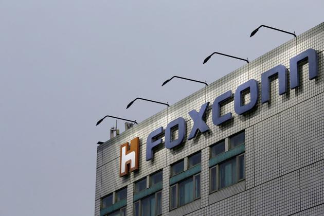 富士康位于美国威斯康星州的新工厂即将开始建设