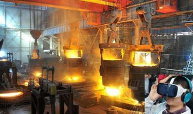 《有色金属冶炼产品编码规则与条码标识》行业标准解读