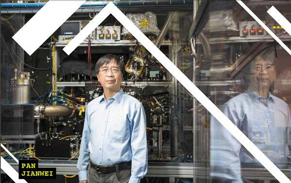 潘建伟团队在国际上首次实现18个光量子比特的纠缠刷新世界纪录!