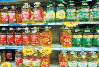《食品安全国家标准植物油》(GB 2716-2018)解读