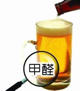 啤酒甲醛超标谣言:啤酒加工助剂不包括甲醛