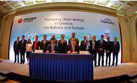 国家能源集团与希腊巨头企业签署风电项目交割协议