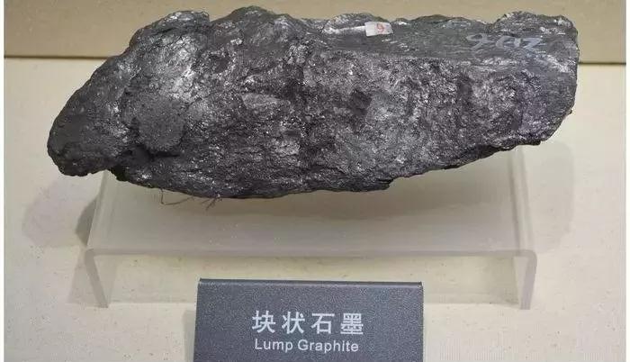 河南淅川县发现特大型石墨矿床!超过1298万吨