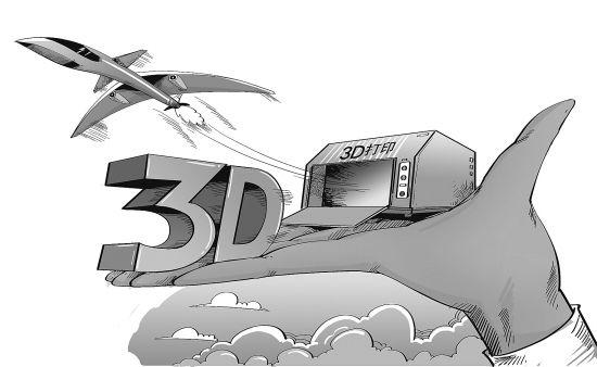 我国3D打印技术与人才建设的短板怎么破