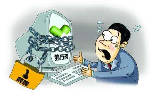 天猫京东网店售处方药可直接购买,互联网平台禁止出售处方药形同虚设