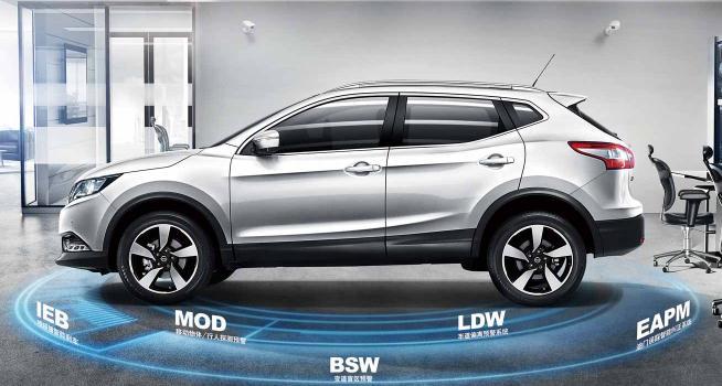 日产汽车公司承认存在尾气排放和油耗测量造假