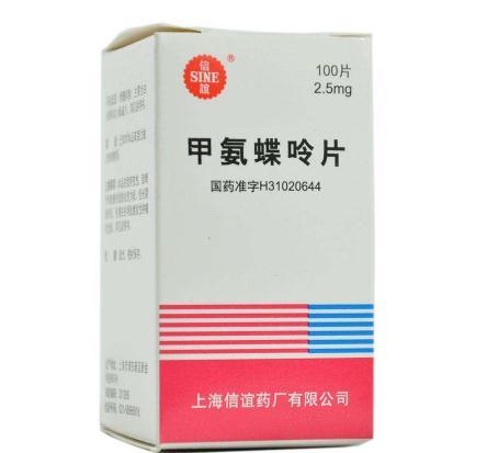 补充组氨酸能提高以甲氨蝶呤为主的化疗效果