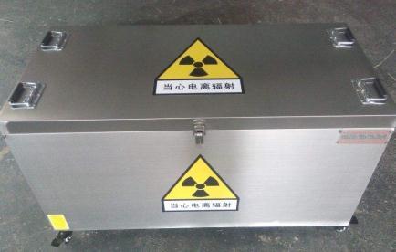 《废旧放射源收贮车安全防范系统要求(征求意见稿)》
