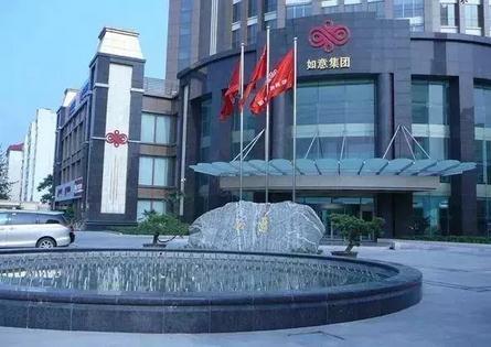 """山东如意科技集团收购""""莱卡"""",获美国CFIUS批准"""