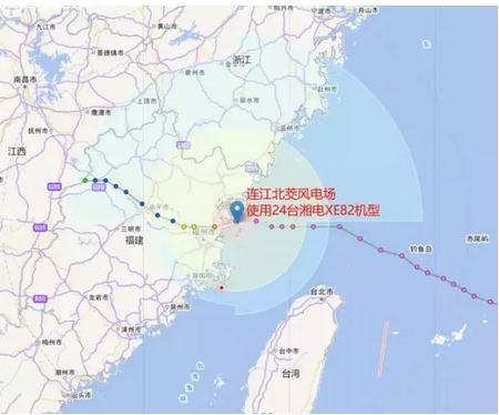 """超强台风""""玛利亚"""":验证湘电风能机组抗台风性能"""
