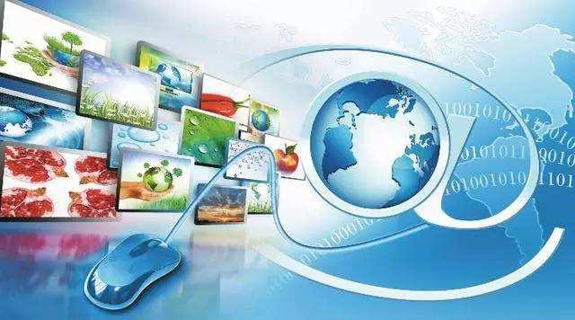 中国制造业向数据驱动型创新体系和发展模式转变