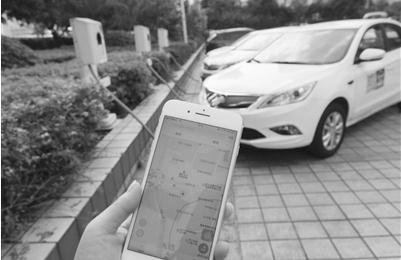 国内首个车桩一体化的电动汽车分时租赁公共服务平台