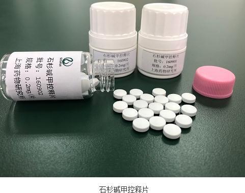 石杉碱甲速/控双相控释片(FN12)进入临床试验
