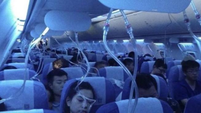 人民网评:人命关天,开飞机岂能抽烟?