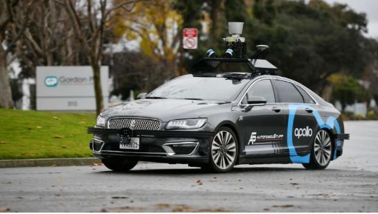 百度携手英特尔打造更安全自动驾驶系统
