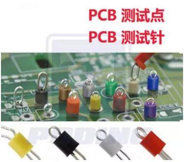 测试点在PCB电路板上的作用