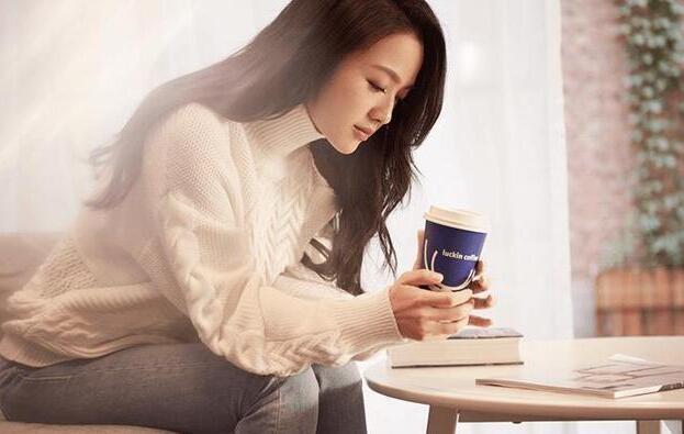 瑞幸咖啡(luckin coffee)完成2亿美元A轮融资