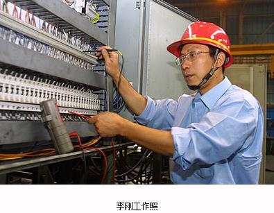 """电气""""华佗""""李刚::世界单厂规模最大无缝钢管制造企业的技术骨干"""