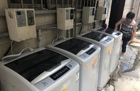 西安城中村现共享洗衣机 用户多为单身男性