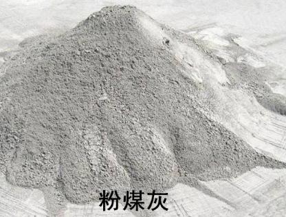 """内蒙古首条利用粉煤灰制作的绿色""""生态板""""下线"""