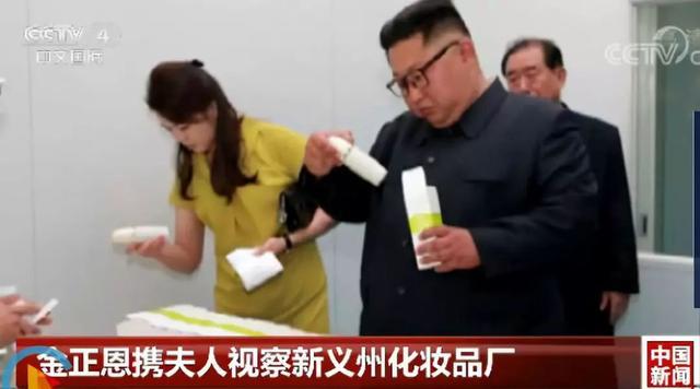 """朝鲜制造:""""银河牌""""和""""春香牌""""化妆品、大同江啤酒、""""阿里郎171""""智能手机"""