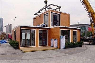 全国装配式建筑科技创新基地在湖南长沙揭牌