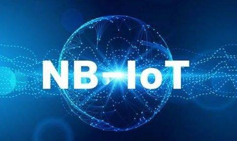2G要退网了,是不是应该选择NB-IoT?