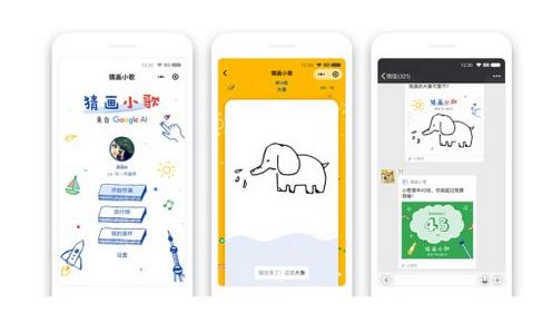 """谷歌推出首款微信小程序小程序""""猜画小歌""""可与AI组队创作"""
