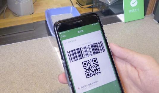 富士急乐园引进微信支付 中国移动支付登陆日本