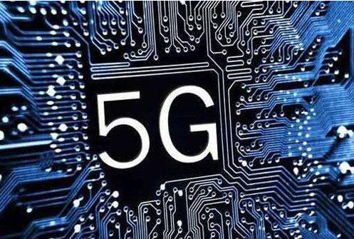 中兴陆续恢复全球业务 带动5G技术潜力释放
